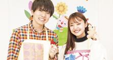 バナー:日本語科